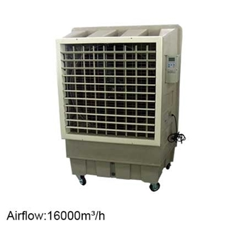 Picture of Aolan AZL-016 Mobile Cooler