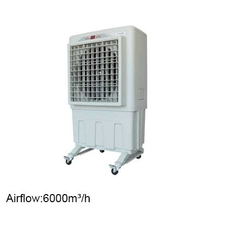 Picture of Aolan AZL060 Portable Cooler 6000m3